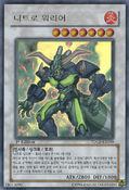 NitroWarrior-TDGS-KR-UR-1E