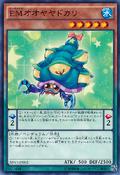 PerformapalSellshellCrab-SHVI-JP-C