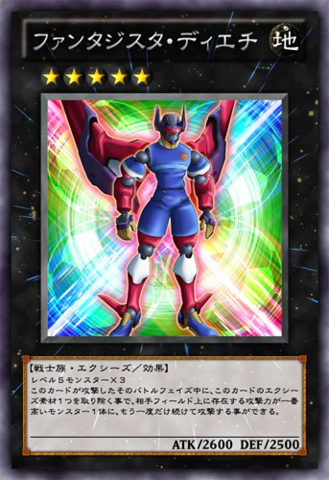 File:Playmaker-JP-Anime-ZX.png