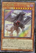 PunishmentDragon-COTD-JP-OP
