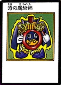 TimeWizard-JP-Manga-DM-color