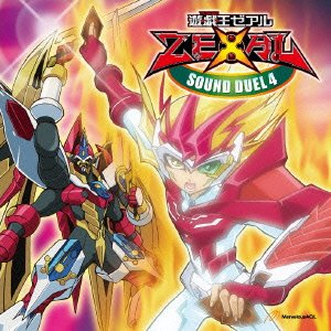ZEXAL Sound Duel 4