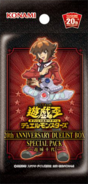 20TH-PackJP-Judai