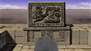 File:5Dx111 Quetzalcoatl tablet.jpg
