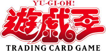 <i>Yu-Gi-Oh! Japanese World Championship Qualifier 2013</i> participation card