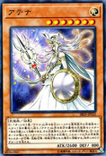 Athena-SR05-JP-C