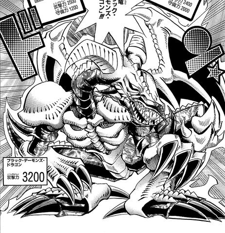 File:BSkullDragon-JP-Manga-DM-NC.png