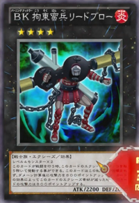 BattlinBoxerLeadYoke-JP-Anime-ZX