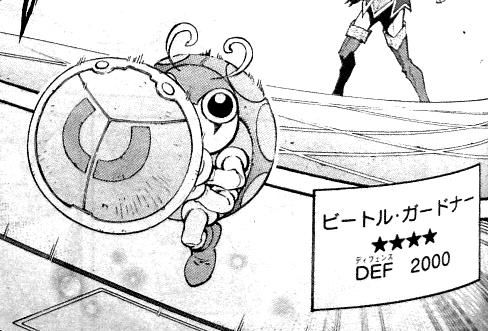 File:BeetleGardna-JP-Manga-ZX-NC.png