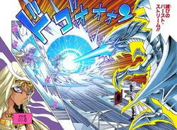 Blue-Eyes defeats Ishizu