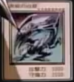 BlueEyesWhiteDragon-JP-Anime-Toei-2