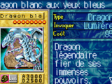 Gallery of Yu-Gi-Oh! Reshef of Destruction cards (French)