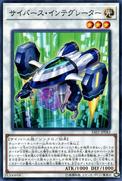 CyberseIntegrator-SAST-JP-C