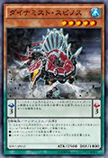 DinomistSpinos-SHVI-JP-OP