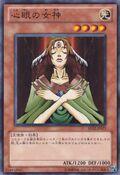 GoddesswiththeThirdEye-BE02-JP-C