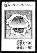 Jellyfish-JP-Manga-DM
