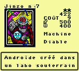 Jinzo7-DDS-FR-VG