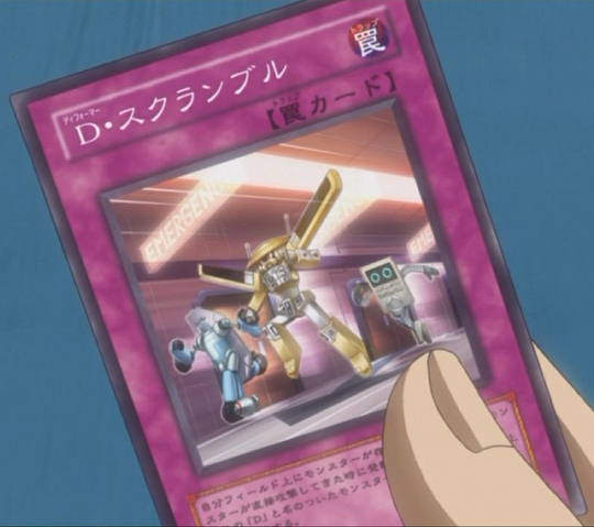 File:MorphtronicsScramble-JP-Anime-5D.png