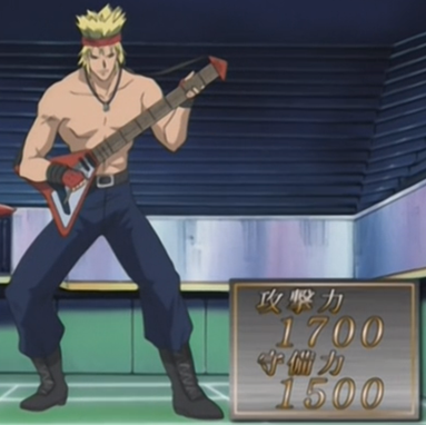 File:MusicianKing-JP-Anime-DM-NC.png