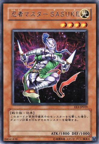 File:NinjaGrandmasterSasuke-EE3-JP-R.jpg