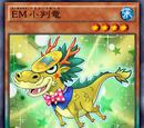 Episode Card Galleries:Yu-Gi-Oh! ARC-V - Episode 146 (JP)