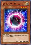 PlasmaBall-JP-Anime-ZX