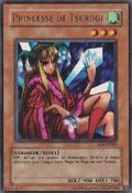 PrincessofTsurugi-MRD-FR-R-UE