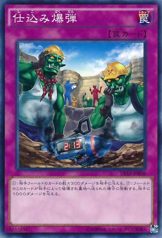 File:SecretBlast-DF16-JP-C.png