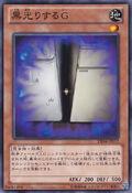 ShinyBlackC-DE04-JP-C