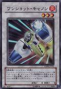TurboCannon-ANPR-JP-SR