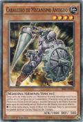 AncientGearKnight-SR03-SP-C-1E