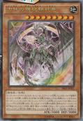 AncientGearReactorDragon-SR03-JP-OP