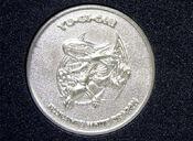 BlueEyesWhiteDragon-SB-Coin