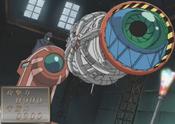 CyberJar-JP-Anime-DM-NC