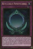 DimensionReflector-MVP1-FR-GUR-1E