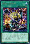 HeavyMetalRaiders-DP19-JP-R