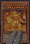 InfernalFlameEmperor-JP-Anime-GX
