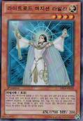 LylaLightswornSorceress-DS14-KR-UR-1E