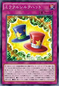 MiraculousHats-JP-Anime-AV