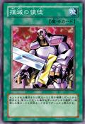 NoblemanofExtermination-JP-Anime-5D