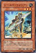 ShieldWarrior-DP08-JP-C