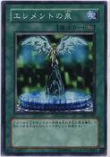 SpringofRebirth-DL5-JP-C