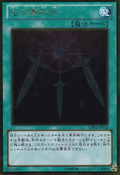 SwordsofRevealingLight-GDB1-JP-GUR
