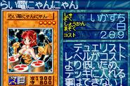 ThunderNyanNyan-GB8-JP-VG