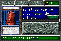 File:TimeMachine-DDM-SP-VG.png