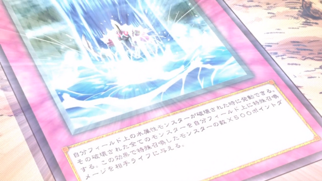 File:TorrentialReborn-JP-Anime-ZX.png