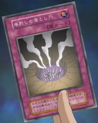 Yu-Gi-Oh! Cards Gallery || Chasm of Spikes 200?cb=20140724031441