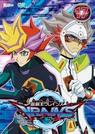 VRAINS DVD 17