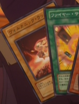 File:VolcanicRat-JP-Anime-GX.png