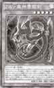 ZWTornadoBringer-JP-Manga-DZ